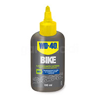 Wd 40 Bike Chain Lube For Dry Conditions