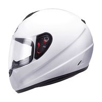 Mt Helmets Thunder Solid Kid White Kid