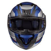 マウントヘルメットアトム Sv は、E7 ブルーを超越