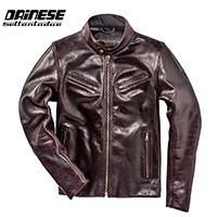 Dainese Patina 72 Leather Jacket