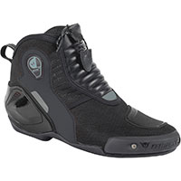 Dainese Dyno D1 Shoes Black