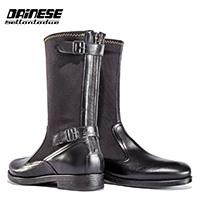 Dainese Stone 72